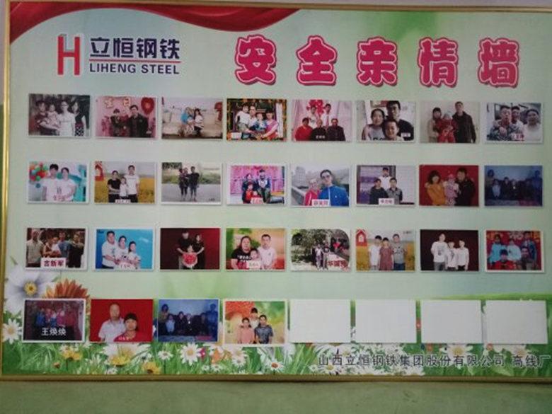 幼儿园主题墙生日墙