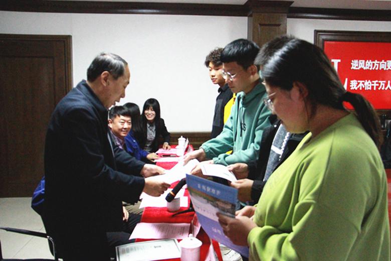 晋南钢铁集团与山西工程职业技术学院开展校企战略合作