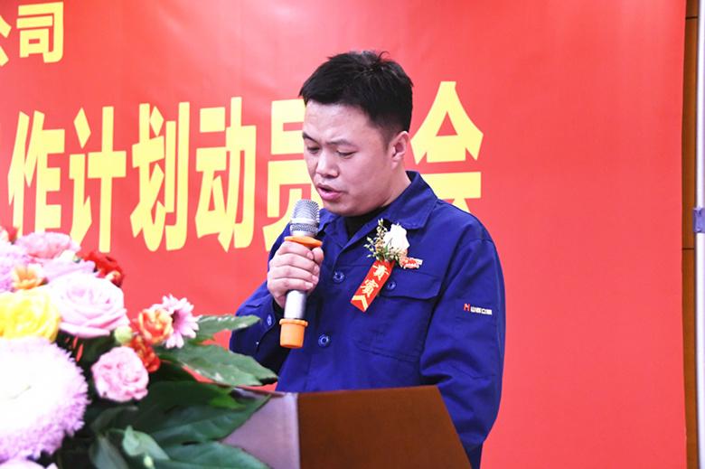 """全员挑战""""20 15"""" 奋力谱写晋南钢铁集团高质量发展的新华章"""
