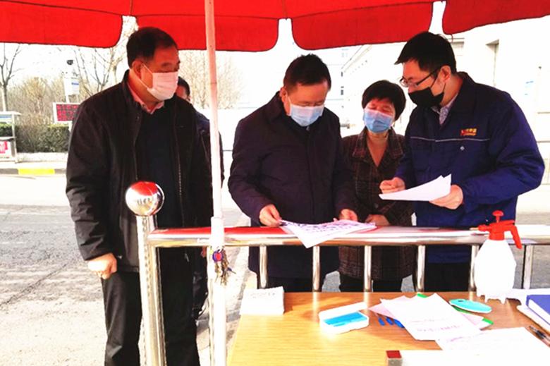 """曲沃县委书记杨保春以""""四不两直""""方式检查公司疫情防控工作"""