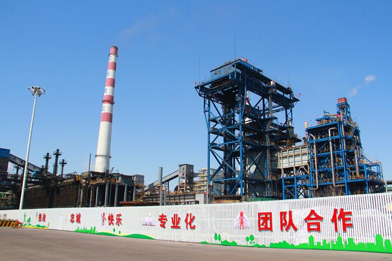 焦化厂:企业文化墙 亮丽风景线