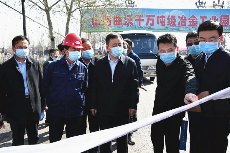 曲沃县委书记杨保春到晋南钢铁集团调研