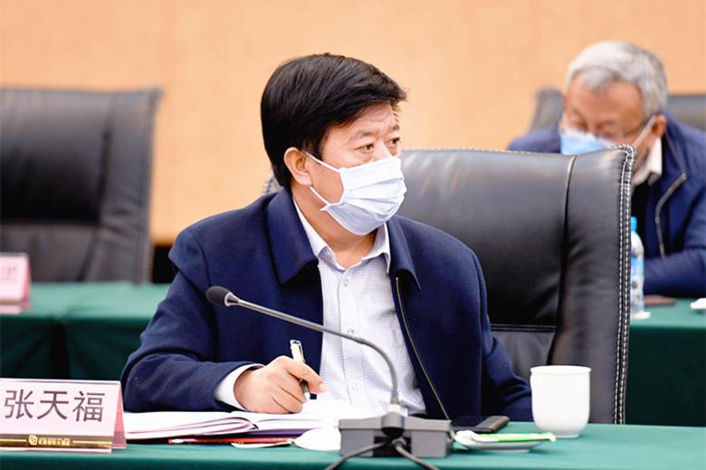集团总裁张天福参加山西省钢铁行业创新发展座谈会